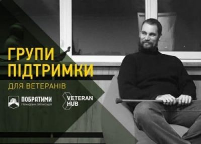 Defenders of Ukraine Project Makes Strides in Psychological Healing of Ukrainian Veterans