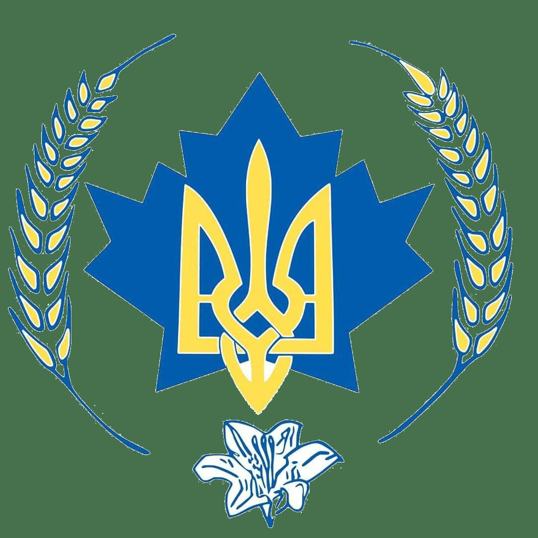 UCC Saskatchewan-Logo